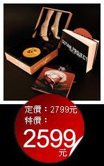 Gotan限量精裝典藏盒 / Gotan Object (Limited Edition)