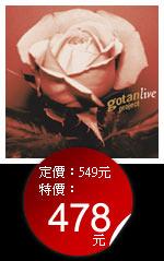 「探戈情仇、月神傳說」現場演奏會 / Live (2CD)