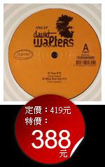 """David Walters / Mesi Bondye (12""""LP)"""