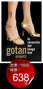 探戈情仇之現場演奏會DVD / La Revancha Del Tango Live